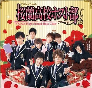 Ouran High School Host Club: Anime vs. Live Action Japanese Drama