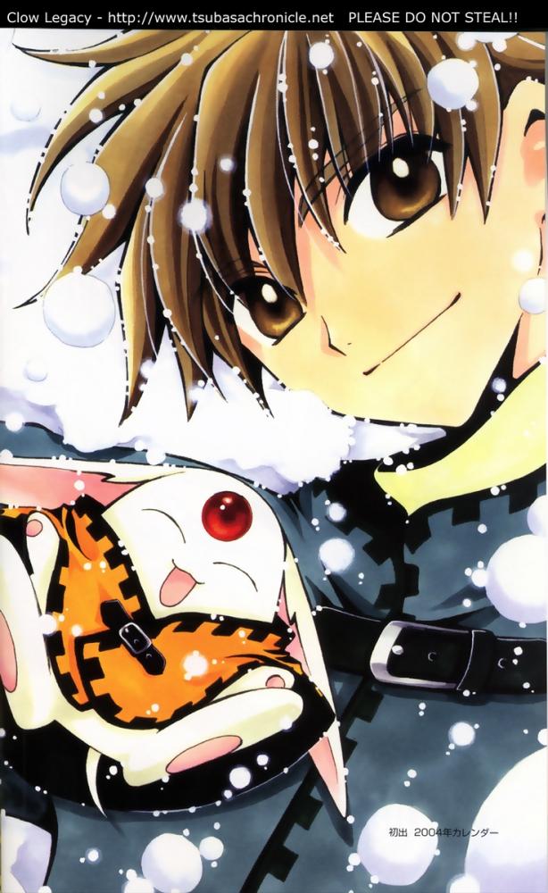 Kawaii! My top 5 cute characters in anime/manga (3/5)