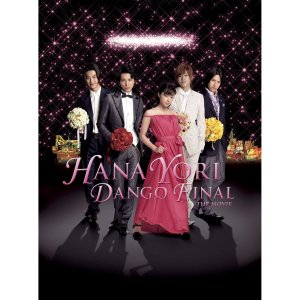 Movie Review: Hana Yori Dango Final - The Movie