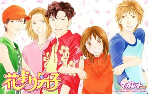 Hana Yori Dango is a classic shojo manga that began in 1992 and concluded in 2003.