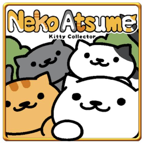 nekoatsume_header